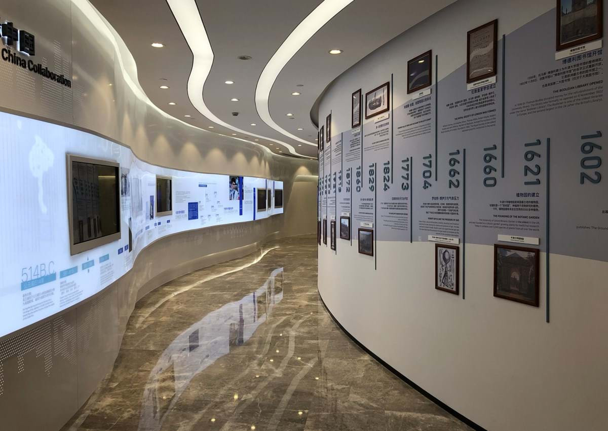 A hallway inside the Oxford-Suzhou Centre for Advanced Research, known as OSCAR,  in Suzhou Industrial Park (SIP) in eastern China
