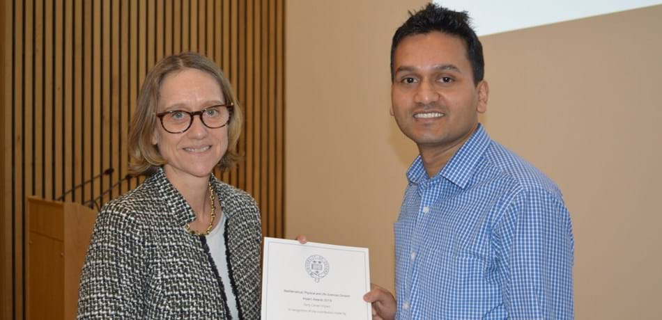 Dr Abishek Dutta collecting his 2019 MPLS Impact Award from Professor Alison Noble open source image annotation software